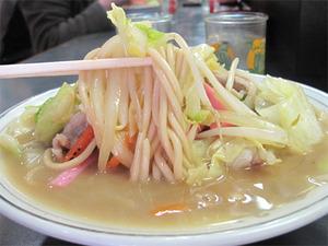11チャンポン麺@基峰