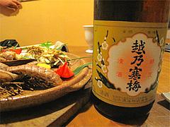 料理:越乃寒梅(こしのかんばい)@博多一梅(ひとばい)