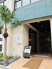 外観:入り口@PALM BEACH R style(パームビーチ アールスタイル)