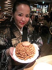 16夜カフェ:ブルーミンオニオン650円@Brooklyn Parlor HAKATA(ブルックリンパーラー博多)・博多リバレイン
