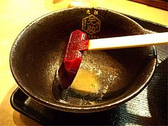博多元助の特製つけ麺完食@ラースタ(ラーメンスタジアム2)