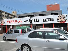外観:駐車場15台@ごちそうラーメン一番山・大橋本店