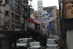 2柳橋中央市場@元祖まるしば屋・柳橋本店
