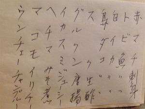9メニュー2@沖縄料理しむ