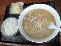 15ランチ:ちゃんぽん定食680円@博多ラーメン一点公・大橋