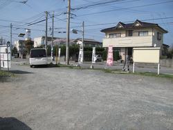 1駐車場@あずま家