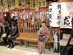 外観:腰掛待合@元祖博多だるま・博多デイトス店
