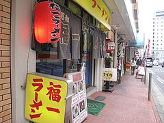 2外観:通り@中国料理・徳福・博多区役所