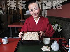 食べる@蕎麦・木曽路・福岡