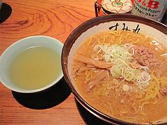 16ランチ:割りスープ@札幌味噌ラーメン・すみれ・博多店
