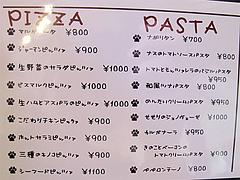 34メニュー:ピザ・パスタ@baby's cafe(ベイビーズカフェ)・ドッグカフェ