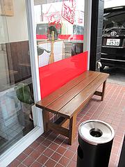 外観:喫煙コーナー@蔵出し味噌・麺場・彰膳・東福岡店