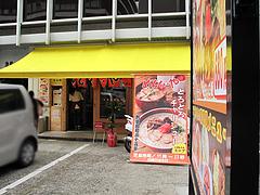 1外観:駐車場@ラーメン・めんくいや・博多駅東店