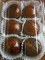 かりんとう饅頭パック@中村屋・かりんとう饅頭