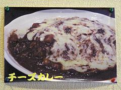 メニュー:チーズカレー@博多伽哩家かかろっと・大手門