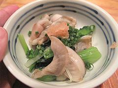 1魚男(フィッシュマン)・今泉