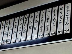 3メニュー@中華橋本・薬院