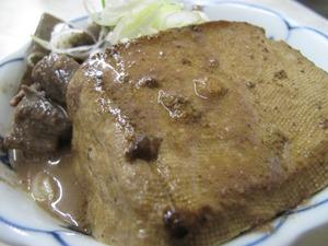 15牛煮込み豆腐の豆腐@一平