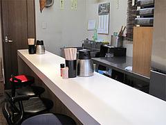 店内:カウンター6席のみ@和食屋が作るもつ煮込みらーめん・野間