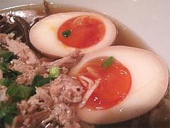 ランチ:煮卵100円@烏骨鶏ラーメン・天照