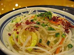 料理:サラダ@洋麺屋・五右衛門・福岡ソラリア・天神