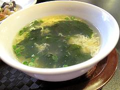 ランチ:かき玉スープ@生煎酒場ゑびす家(えびす家)・天神今泉