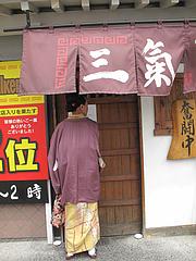 3外観:入り口@博多三氣(三気)・野間店