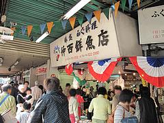 外観:鮮魚店@うまかもん祭り・柳橋連合市場