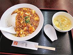 料理:マーボ丼定食390円@竹園・百年橋店