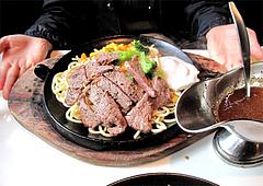 料理:スタミナ焼トーナメント1,200円@エルボン・博多区古門戸町