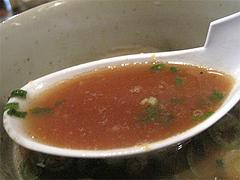 14つけ麺:鶏白湯@麺道はなもこし(花もこし)・薬院