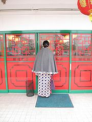 外観:入り口@好吃餃子(ハオツーギョウザ)