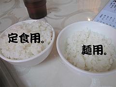 料理:白ご飯の量@点心楼・台北・薬院店