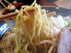ランチ:西山ラーメン・西山製麺@ドラム缶ラーメン・ふっとう屋・天神