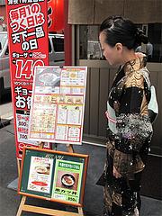 外観:店頭のメニュー@天下一品・博多駅前店