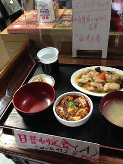 1日替わり定食A700円@大明火鍋城