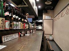 店内:カウンター席@海の味・有福・サンセルコ