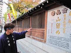 福岡・博多観光6@人力車の博多人力屋