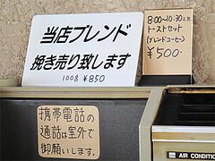 メニュー:モーニング@こんぱる・鳥栖・佐賀