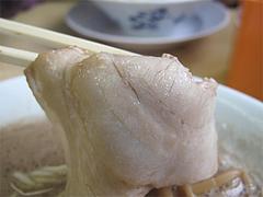 料理:ラーメンチャーシュー@ラーメン魁龍(かいりゅう)博多本店