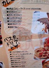 13メニュー:カレー・パスタ・ドリア・ピザ@益正食堂・麦野店・居酒屋