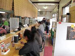 3店内:カウンター@天ぷらうどん・唐人町