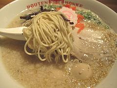 16ランチ:中華そば白麺@ホウテン食堂・奉天本家・中洲