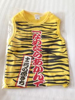 4なめたらあかん@大阪ミナミのペット服
