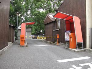 18駐車30分100円@いせちゃんラーメン