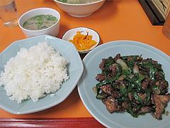 12ランチ:ニラレバ定食620円@中華料理・李華・六本松
