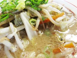 13野菜ラーメン汁@麺屋香