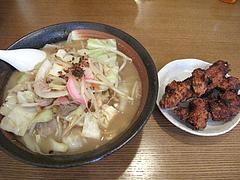 料理:ちゃんぽん+からあげ750円@ちゃんぽんならここ・赤坂店