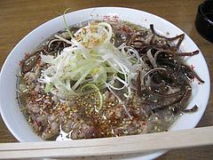 料理:豚足コラーゲン入り豚骨ラーメン780円@魚魚(ぎょぎょ)・長住