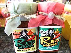 料理:レッドママ(辛味調味料)@インターネットカフェ『キャットクレア CAT CREA』・グアム